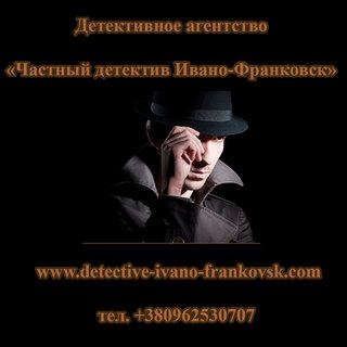 Detective agency Kirovograd